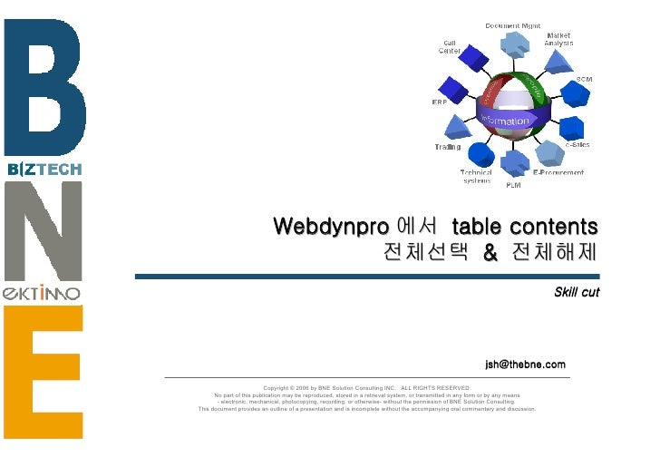 Webdynpro 에서  table contents 전체선택  &  전체해제 Skill cut [email_address] Copyright © 2006 by BNE Solution Consulting INC.  ALL...