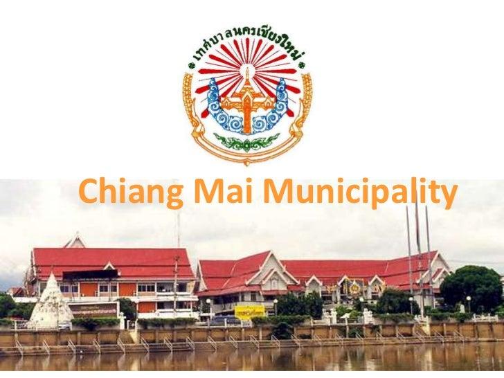 Chiang Mai Municipality