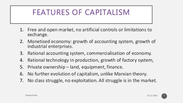 what are the features of capitalist economy