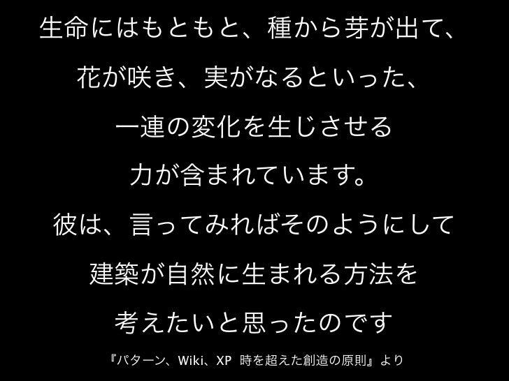 Wiki   XP