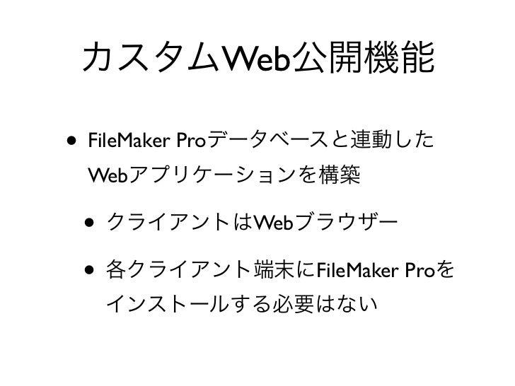 Web• FileMaker Pro  Web •                 Web •                       FileMaker Pro