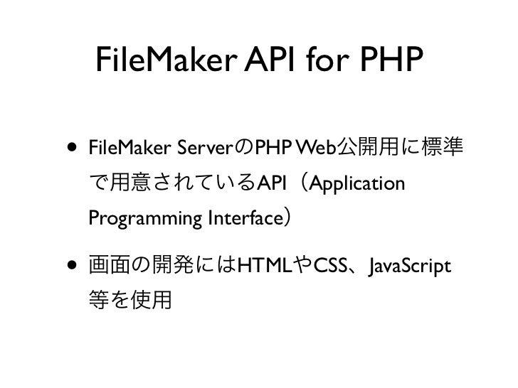 FileMaker API for PHP• FileMaker Server    PHP Web                      API Application    Programming Interface•         ...