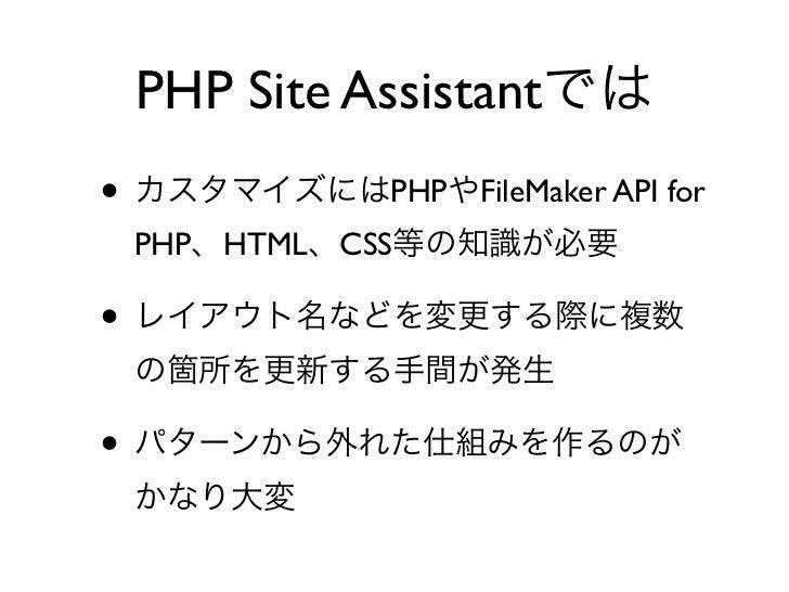 FileMaker API for PHP••    Web