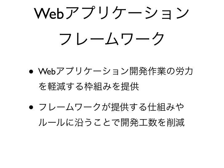 ••• Web