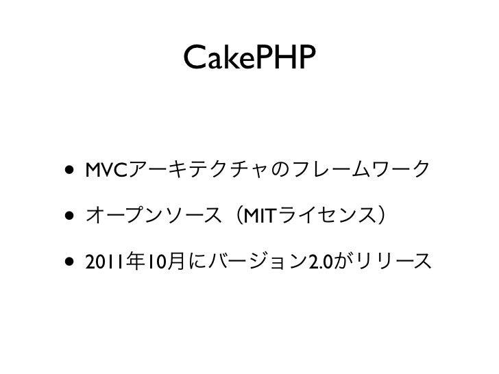 MVC•          3    • Model    • View    • Controller