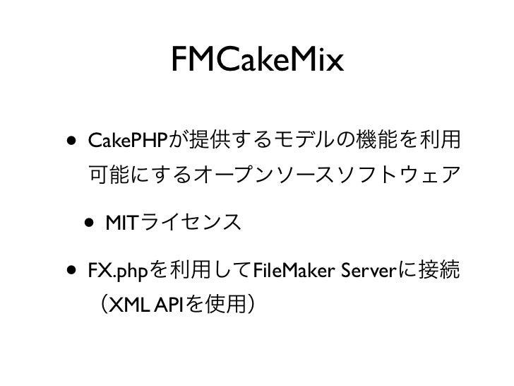 FX.php• PHP     FileMaker Pro• Chris Hansen• 2004
