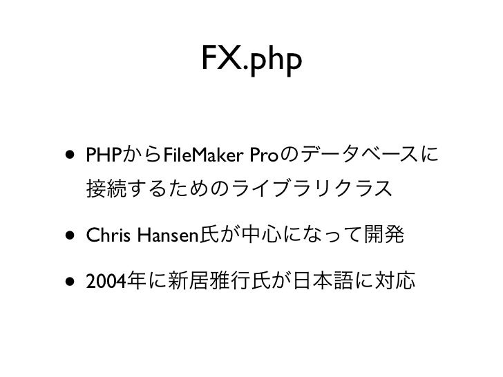 FMCakeMix•    CakePHP•• CakePHP 2.0