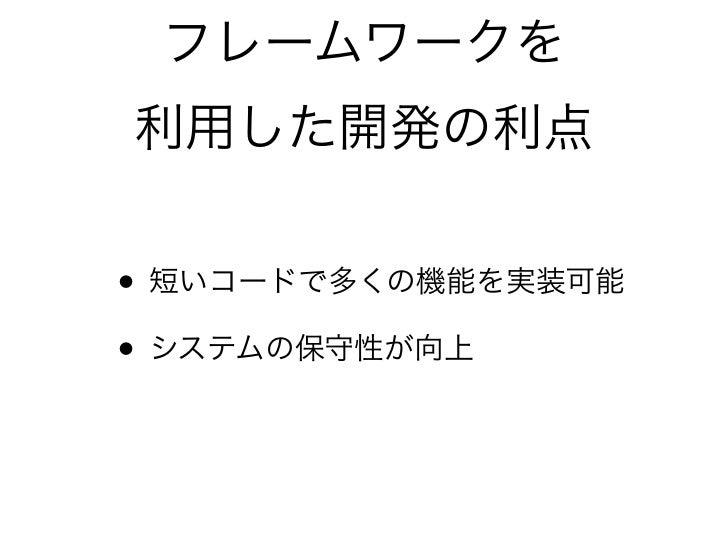 "Demo• CakePHP   ""PaginatorComponent"""