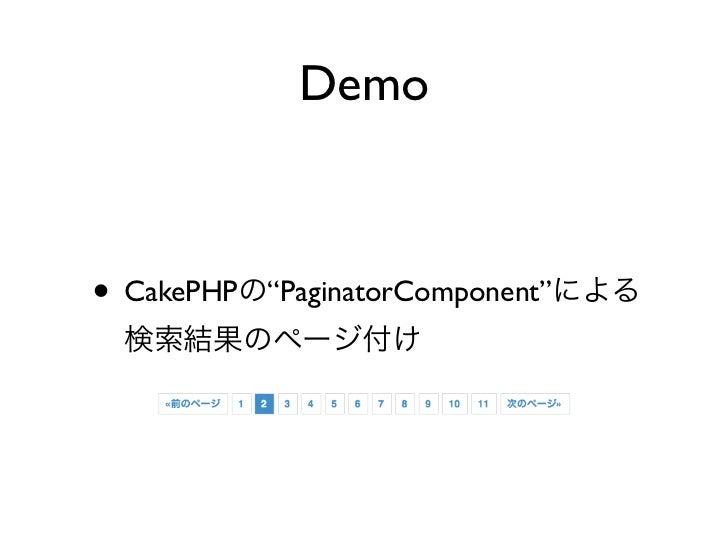 "Demo• CakePHP   ""FormHelper"""