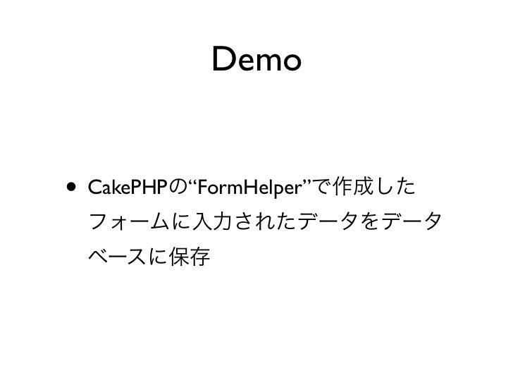 "Demo• ""TransitionComponent""   • https://github.com/hiromi2424/     TransitionComponent"
