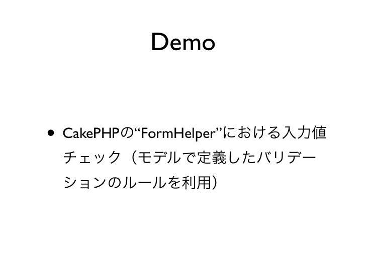 Demo• PHPUnit• Xdebug