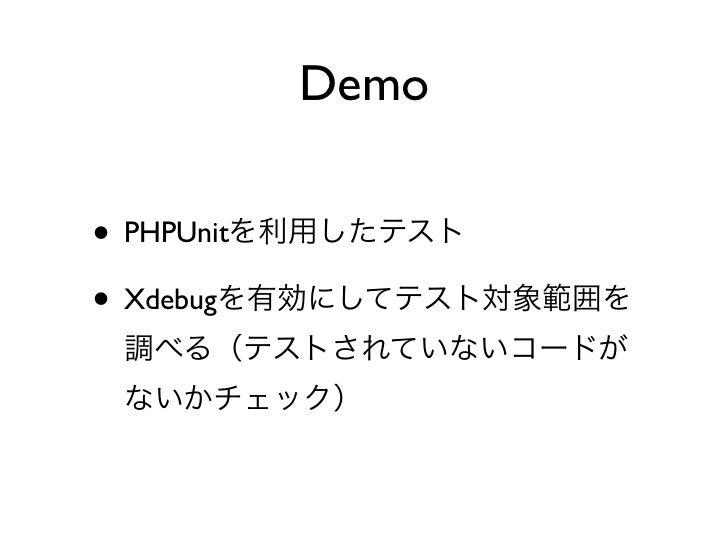 FMCakeMix• CakePHP 1.3   FMCakeMix          ID -recid•                        -recid
