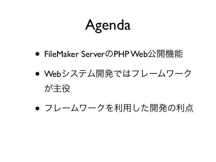 Agenda• FileMaker Server   PHP Web• Web•