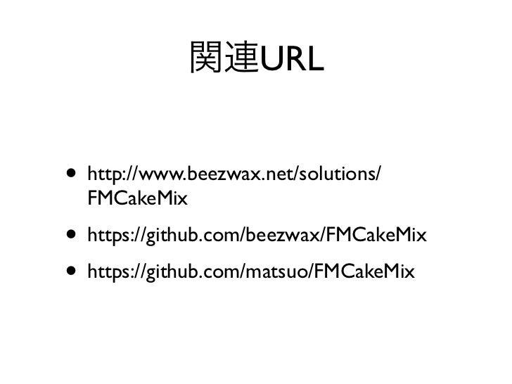 Webアプリケーションフレームワークを利用した効率的なカスタムWeb開発