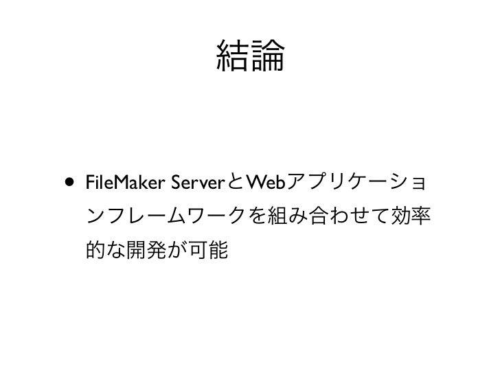 • FileMaker Server   Web