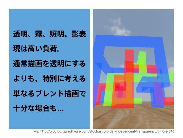 後から加えるの は容易だが、 後からチューニ ングしたり削除 するのは難しい photo (cc) Chris Martin