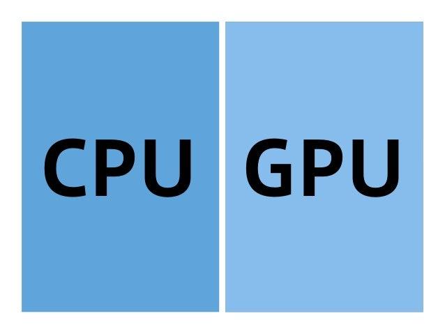 CPU GPU Unified Memory の場合を除く