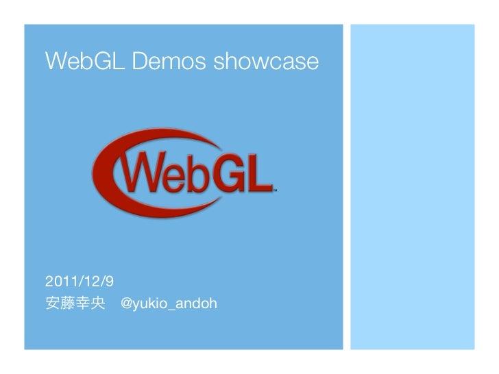 WebGL demos showcase