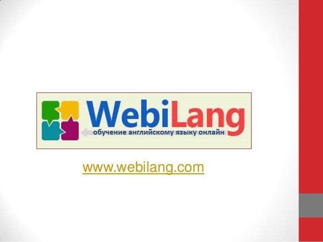 www.webilang.com