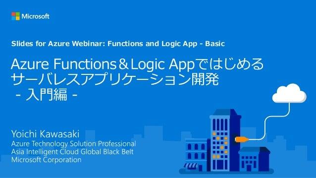 Slides for Azure Webinar: Functions and Logic App - Basic
