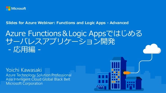 Slides for Azure Webinar: Functions and Logic Apps - Advanced