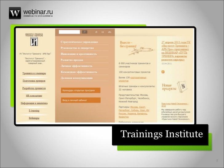 Trainings Institute