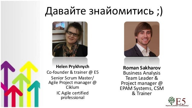 Webinar Introduction to Agile and Scrum Slide 2