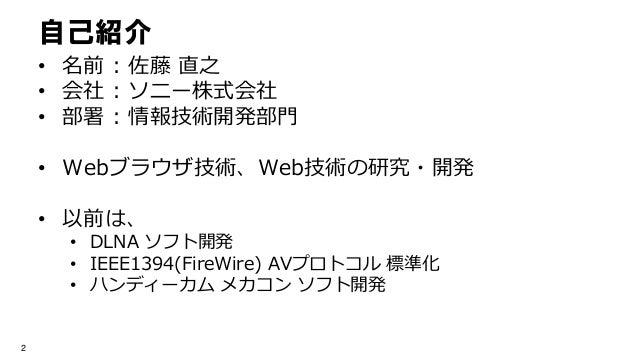 Web intents addendum Slide 2