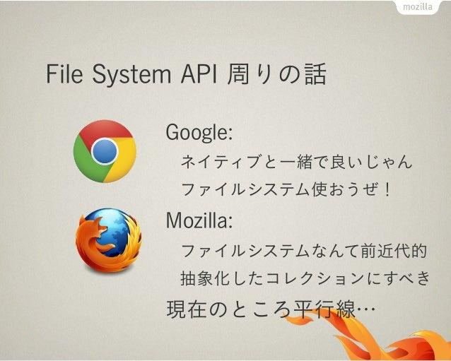マルチメディアの進化Opus Audio Codec (RFC6716)Web Audio, Audio DataWeb Audio にも Firefox 近日対応Camera API (Media Capture)WebRTC - getUs...