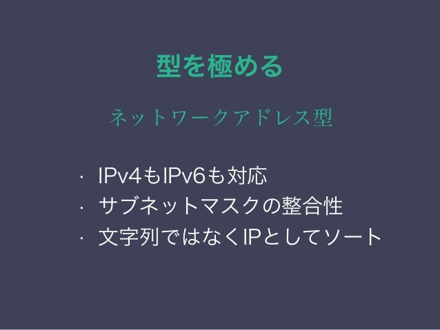IP 192.1.1.1/32 192.2.1.1/32 192.10.1.1/32