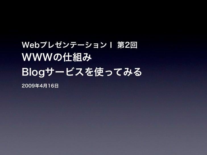 http://kaetsu.ac.jp/
