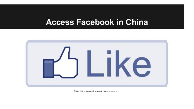 Web proxy hide your ip and unblock blocked sites in china access facebook in china ccuart Images