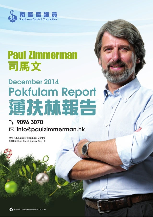 Southern District Councillor  ,1; EE.5.'§E   9096 3070 /  E info@pcru| zimmerman. hk » I  Unit 7, 5/F,  Eastern Harbour Ce...