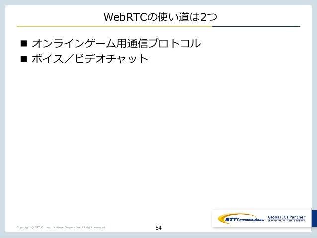 Copyright © NTT Communications Corporation. All right reserved. WebRTC j 2 n _ n 54