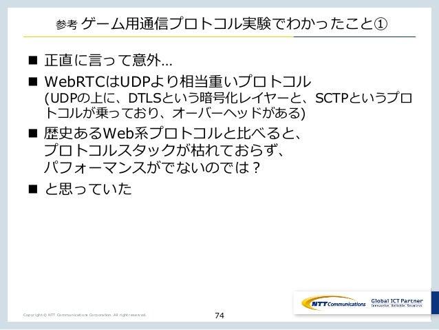 Copyright © NTT Communications Corporation. All right reserved. _ n t n … n WebRTC UDP j (UDP XDTLS jk _ XSCTP jk o m X _ ...