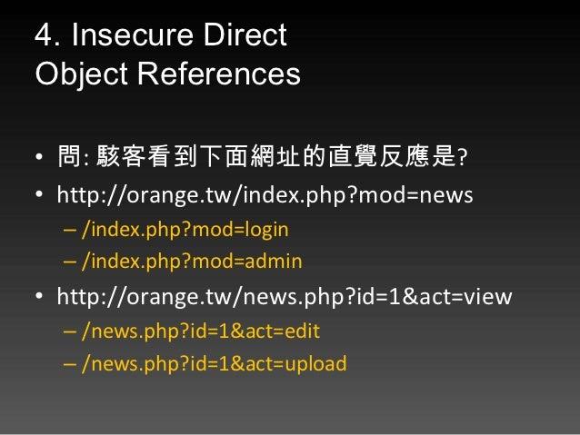 網頁安全Web security 入門@ Study-Area