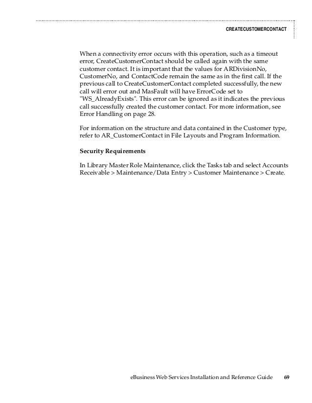 Sage 100 ERP (MAS90) Web Services Manual