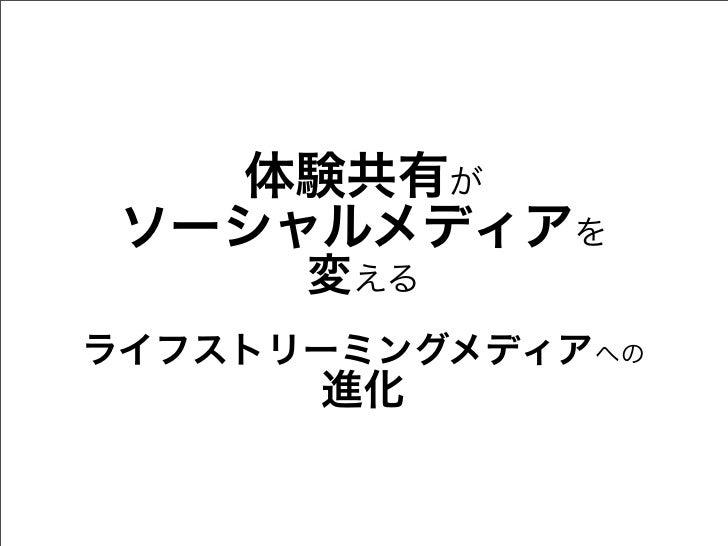 "MetaCast = CGM Company          CGM : Consumer Generated Metadata)    ""                           """