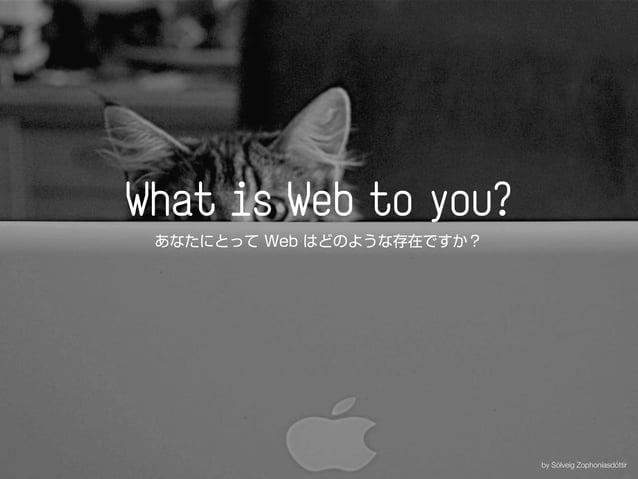 Mac + Firefox Windows XP + IE7 キーワード検索 結果の絞り込み 十分な検索結果 利用できないアプリ 観覧のみ可能なアプリ