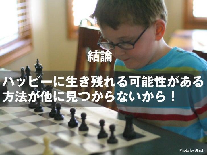 日本のEC市場ショッピングモール   インディペンデント   AMAZON.JP            非大手              EC  販促                     技術ドリブン                    ...