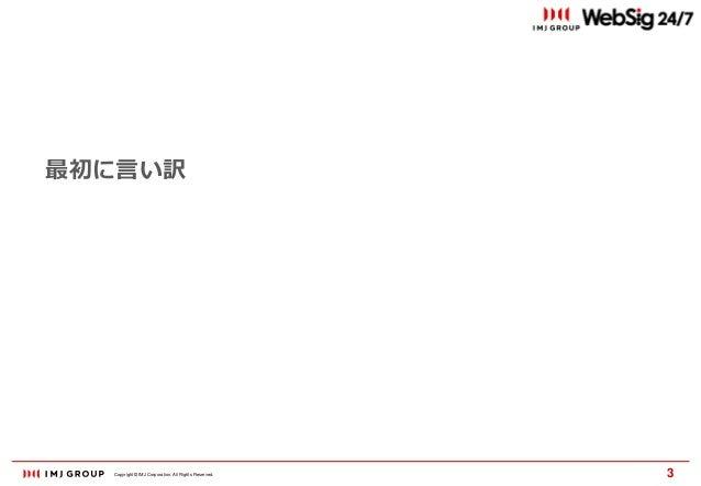 営業【対大企業】の求人・転職情報|【リクナビNEXT】で転職!