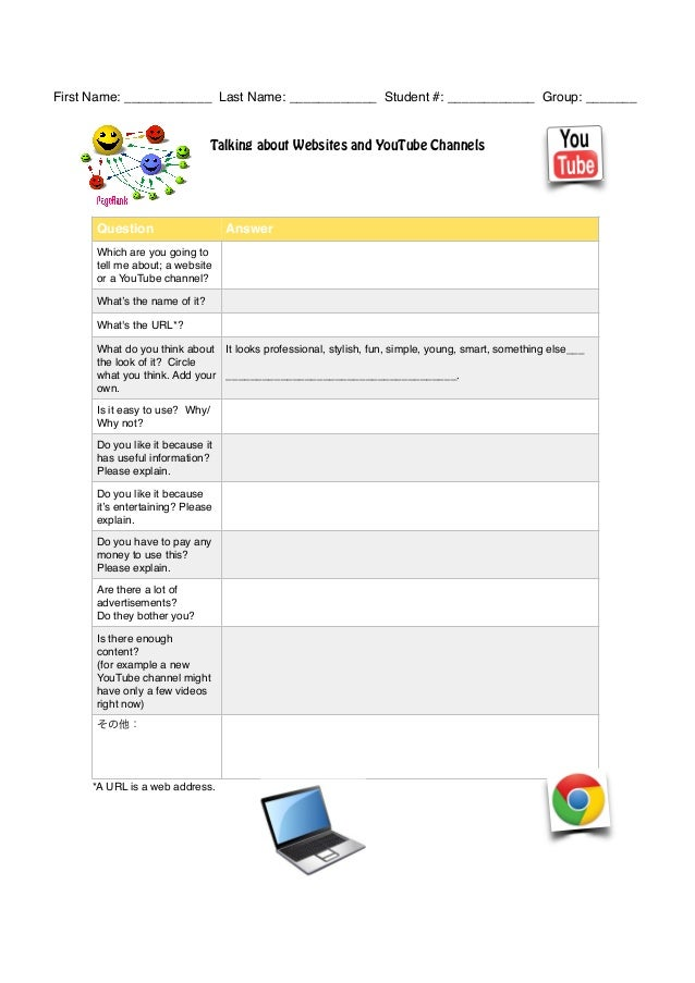 Website and youtube channel worksheet