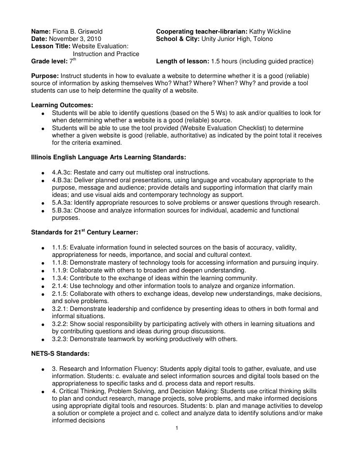 lesson plan critique Use this quick and effective art critique technique to help your students  for  artistic critique article) pre-instruction: above lesson plan from.
