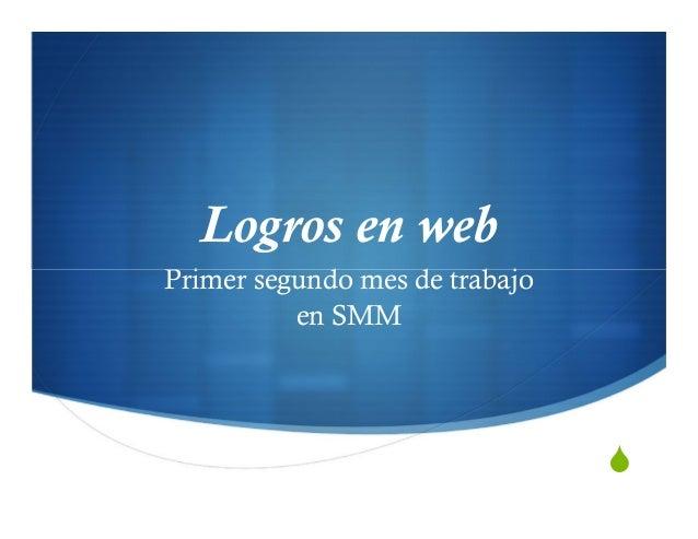 Logros en web Primer segundo mes de trabajo S Primer segundo mes de trabajo en SMM