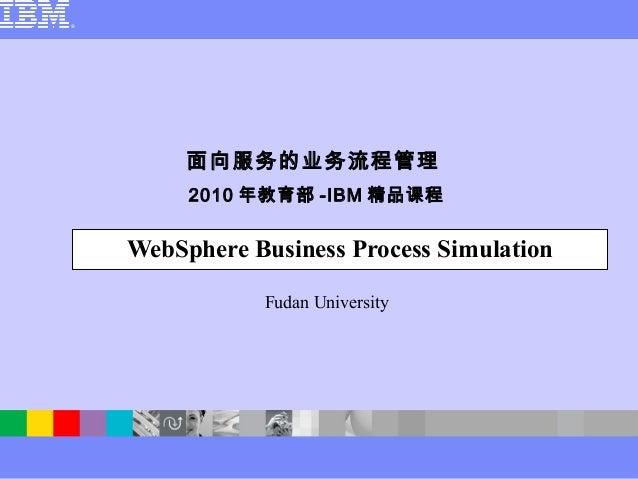 Websphere business modeler simulation dating