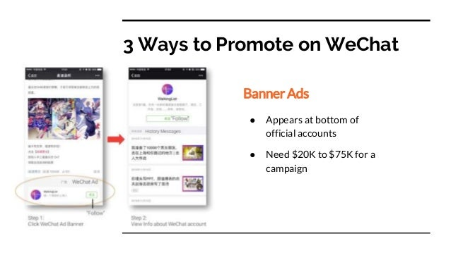 WeChat - How to market in China