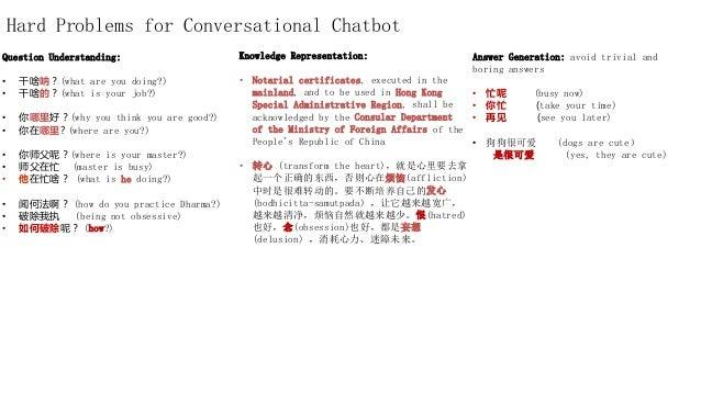 Intelligent Chatbot on WeChat