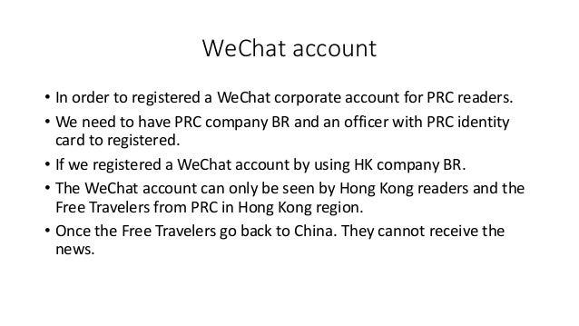 WeChat operation Slide 2