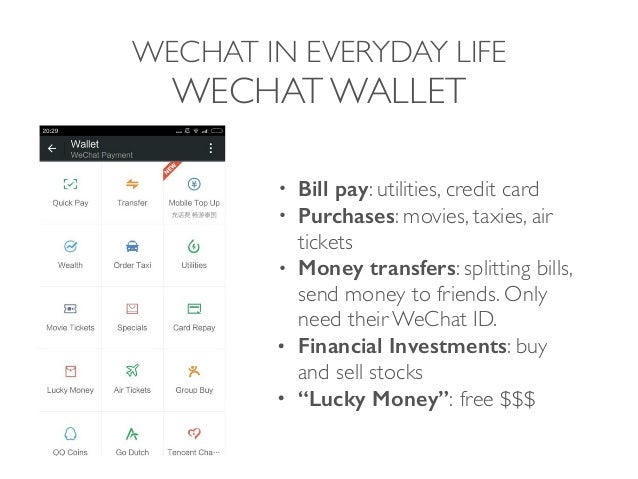 How to know if wechat account is active
