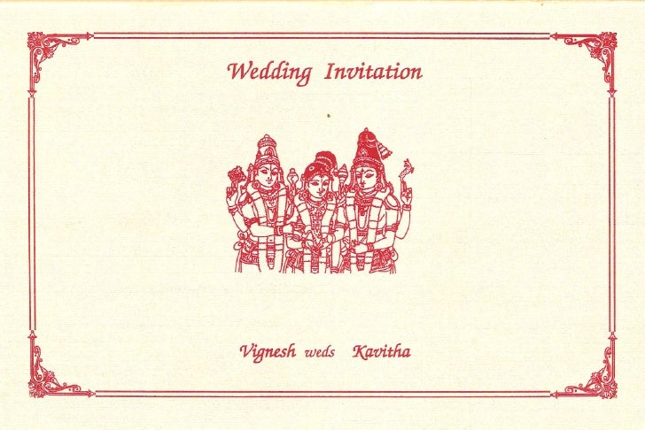 Wearfing Invitation      o/ignesfi weds   !l(avitlia